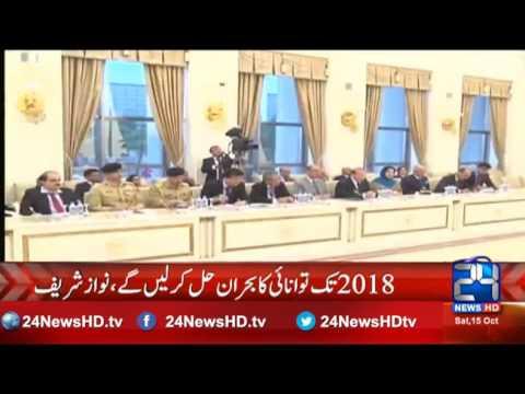 PM Nawaz sharif visits of Azerbaijan