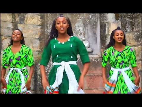 New Ethiopian  Gojam Music  2018 By Dj Lij Sami