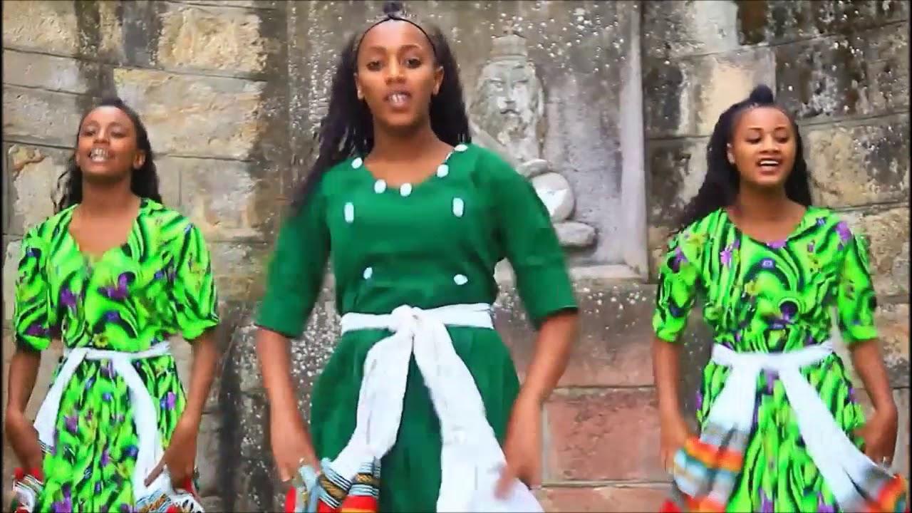 new ethiopian gojam music 2019