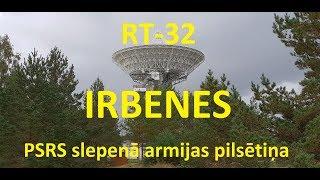 Irbenes radioteleskops RT-32 un PSRS slepenā armijas pilsētiņa