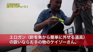 The Mirraz - まんたプロデュース #2 (中編) 釣りをプロデュース!