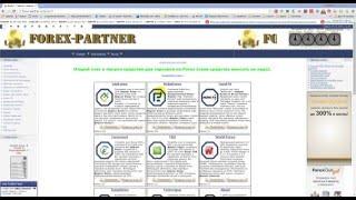 Полезный сайт для трейдеров Forex.