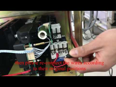 how to change the main power supply