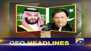 Geo Headlines 08 AM | 17th September 2019