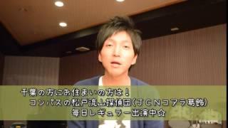 2013年5月4日(土)スタート! Ustream番組 『 〜ありがとう〜 道 (...
