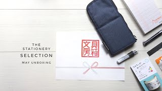 The Stationery Selection | May Unboxing