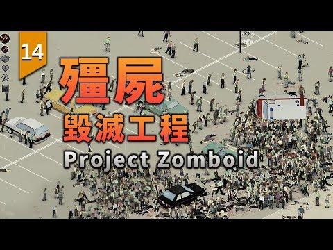 超真實的喪屍遊戲,碾壓全屏超過3000多的喪屍!
