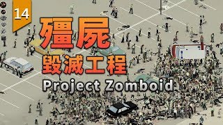 You can crush up to 3,000 zombies on the full screen in this hard core zombie survival game!