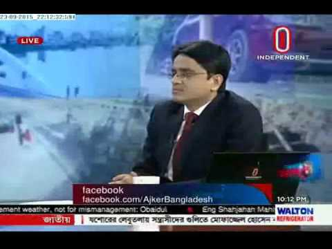 Ajker Bangladesh, 23 September 2015