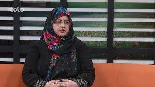 بامداد خوش - سرخط - صحبت های اسپوژمی وردک در مورد کمپاین منع خشونت در برابر زنان