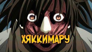 Хяккимару из аниме Дороро (прошлое, способности, отличия от манги)