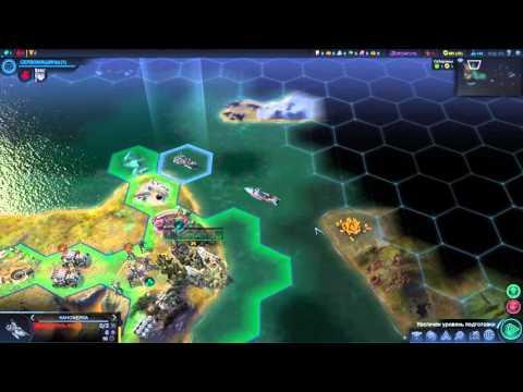 Sid Meier's Civilization  Beyond Earth 04 07 2016   00 33 36 04  