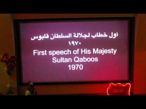 Omani National Day Celebration at University of South Florida 2015