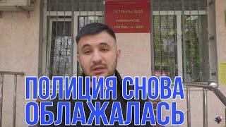 Суд Авакян Гаспара по 6.3 КоАП/г.Ростов-на-Дону