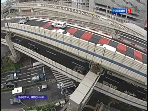 Токийские скоростные дороги