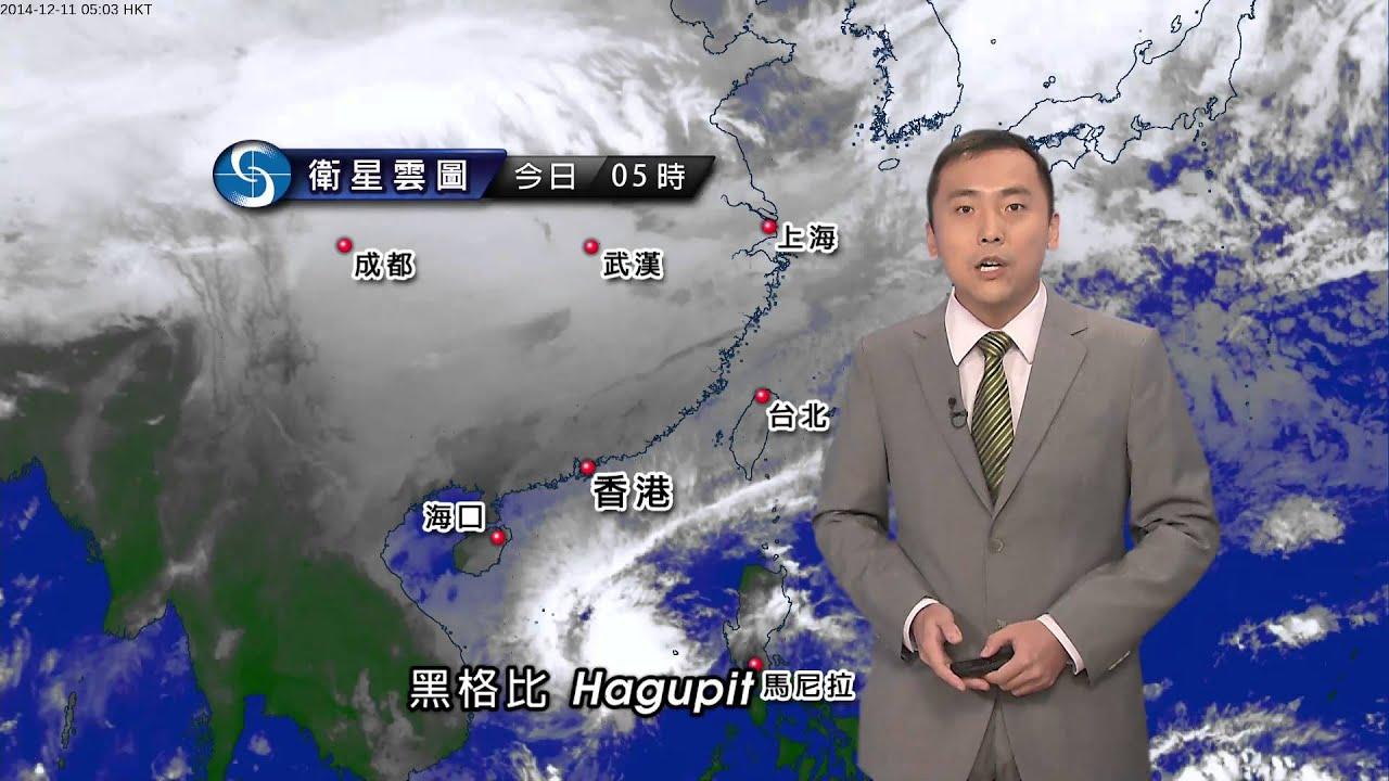 早晨天氣節目 - 科學主任沈志泰(12月11日上午7時) - YouTube