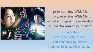 Download JUST STAY easy lyrics INSTRUMENTALTHIRTY BUT SEVENTEEN OST Mp3