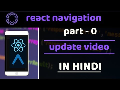 #0 - update video   React Navigation   react native tutorials in hindi thumbnail