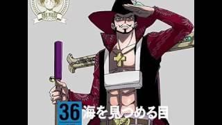 ワンピースキャラクター 【バラティエ編、頂上戦争編~2年修行編】に登...