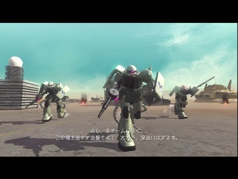 Gundam Side Stories - Missing Link | Zeonic Front (Missions 1 - 4)