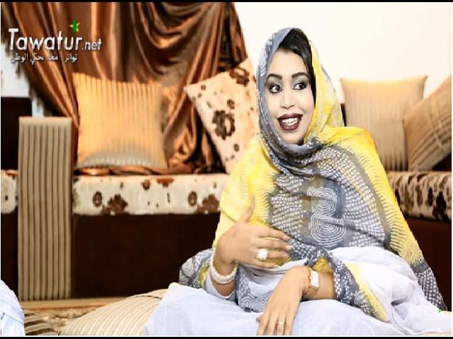 الحلقة الأولى من برنامج تي بوكس مع الفنانة الكبيرة ڭرمى منت آب