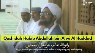 Khudz Yaminan - Habib Salim bin Ahmad Al Atthos   Lirik dan Terjemah