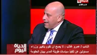 فيديو.. دعم مصر: بعض الوزارات لا يمكن تغييرها حاليا