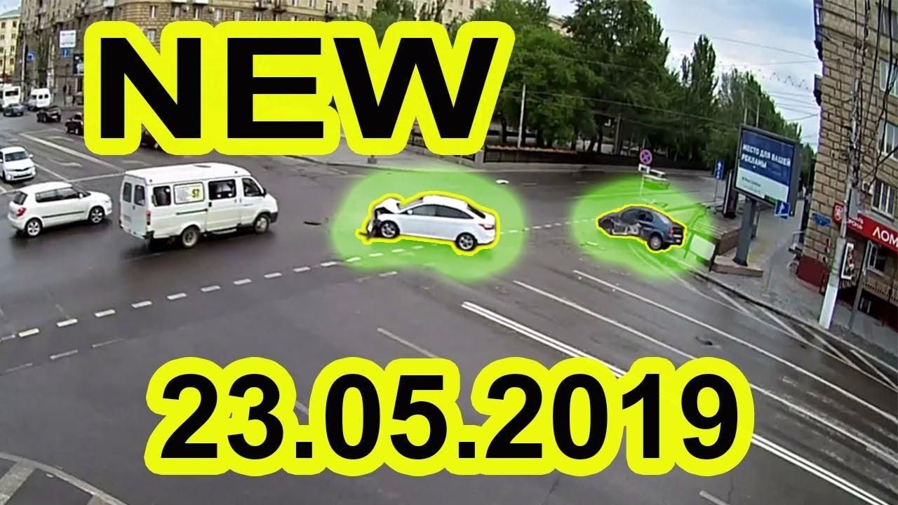 Подборка дтп на видеорегистратор за 23.05.2019. Видео аварий и дтп май 2019 года.