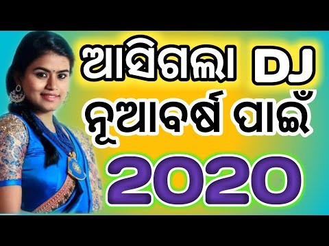 new-year-special-odia-dj-songs-2020-odia-non-stop-full-dhamaka-dj-songs-vol.1