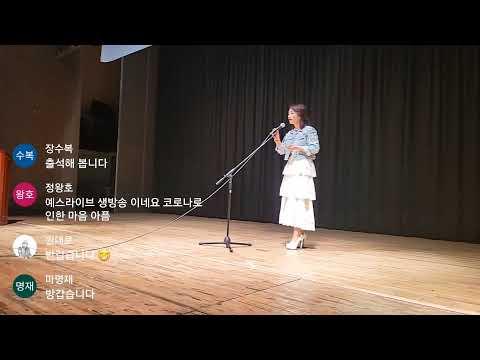 제 11회 미스미시즈선발대회 광주예선