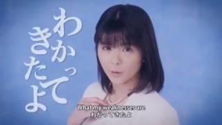 プリーズ ミニスカ ポストウーマン!~恋ならとっくに始まってる 田村芽...