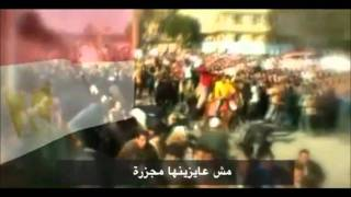 One Flag - Million Man March