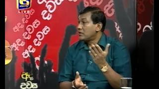 Ada Dawasa - 11th September 2015 - Interview with Wasantha Aluwihare.