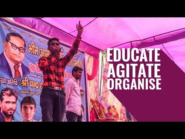The Quint: Educate to Organise and Agitate #AmbedkarsArmy