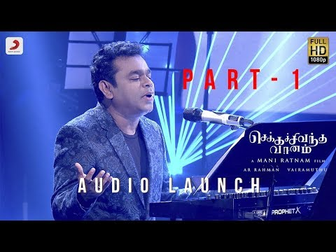 Chekka Chivantha Vaanam - Audio Launch Live Part 1/4 A.R. Rahman | Mani Ratnam