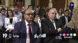 مواجهة التطرف عنوان ملتقى منتدى الفكر العربي للنهضة بالشباب - (24-9-2017)