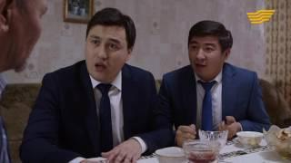 Бәсеке - 21 серия [2 сезон] Басеке. ФИНАЛ!!!