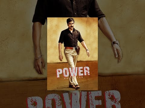 Power (Unlimited)
