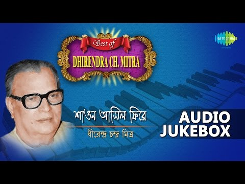 Best of Dhirendra Chandra Mitra | Old Bengali Songs | Audio