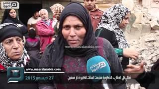 بالفيديو| أهالي تل العقارب: الحكومة هتسجنا في دار مسنين