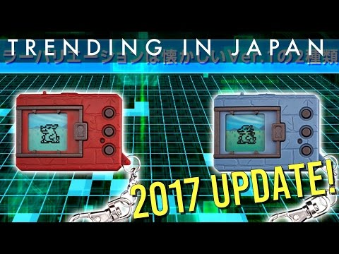 Bandai Updates THE Original Digimon Device (Virtual Pet)