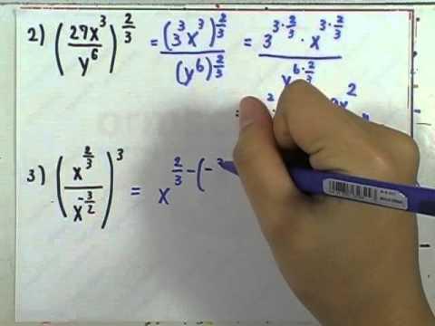 เลขกระทรวง เพิ่มเติม ม.4-6 เล่ม3 : แบบฝึกหัด1.3 ข้อ02