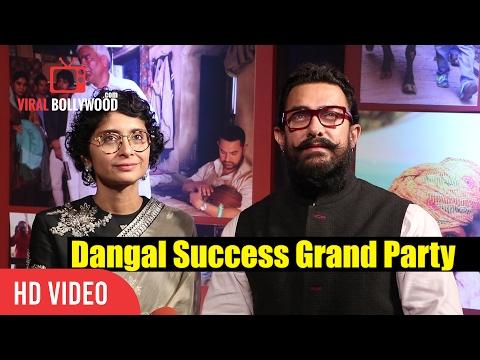 Aamir Khan And kiran Rao Full Interview | Dangal Grand Success Party