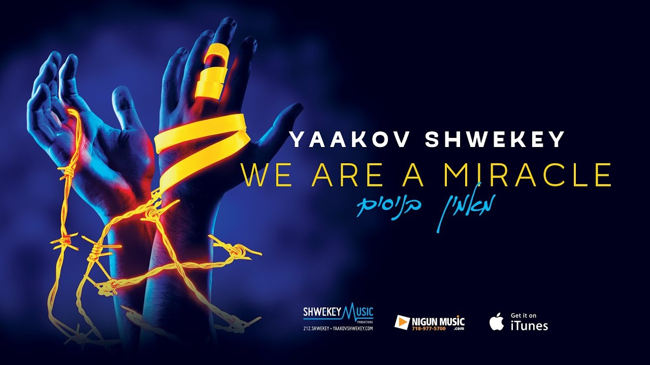 Yaakov Shwekey | WE ARE A MIRACLE | Album Preview