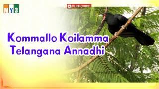 Telangana Songs | Kommallo Koilamma Telangana Annadhi | Folk Songs Juke Box