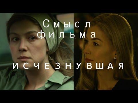 кино бойцовского клуба