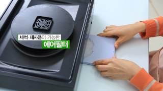[리큅 L'equip] 2013년 신제품 식품건조기(L…