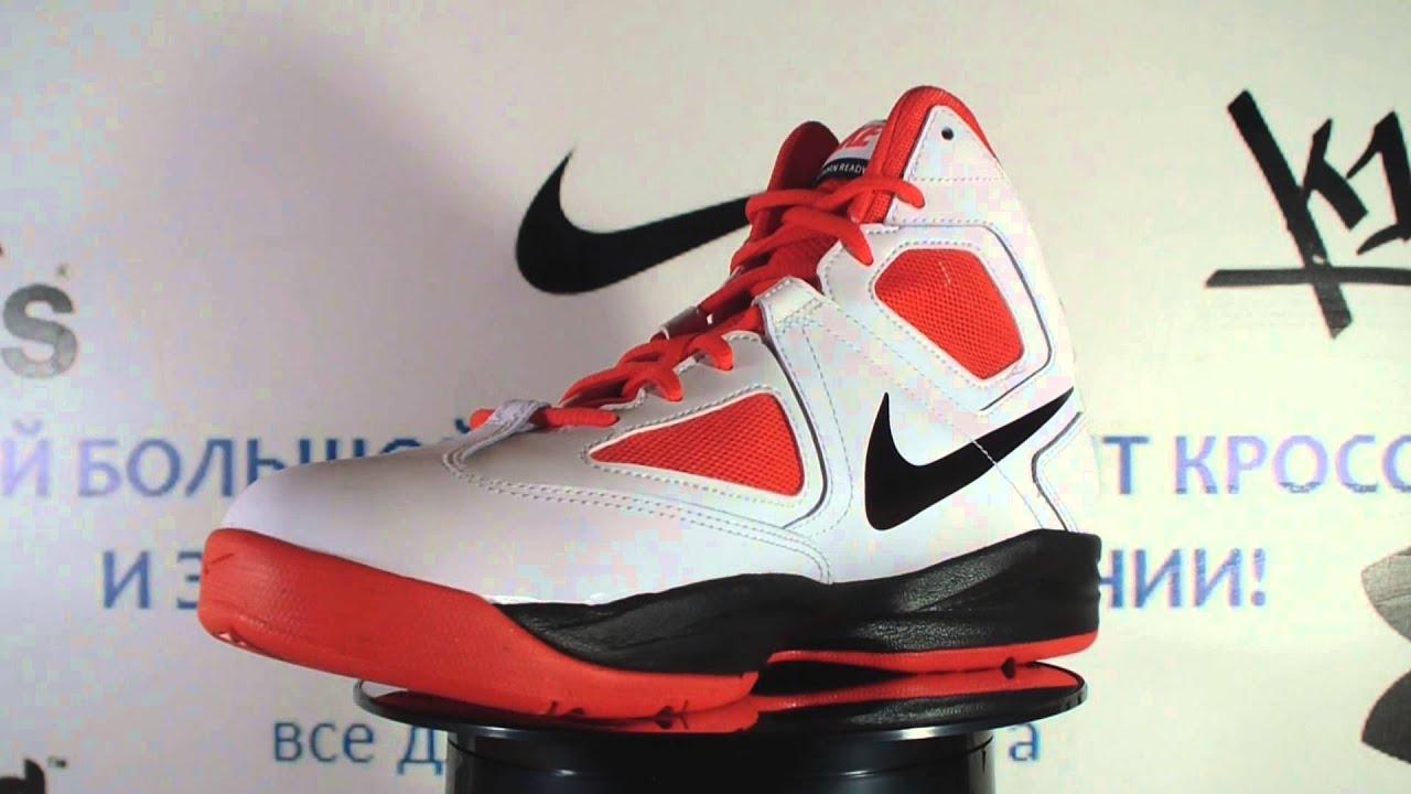 8ddd7592bd5e4 Nike Zoom Born Ready --- OG-SHOP.in.UA - YouTube