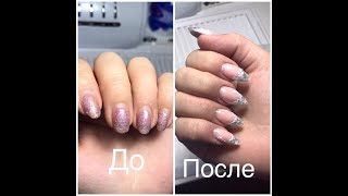 Наращивание ногтей себе / как нарастить ногти гелем себе / выкладной френч