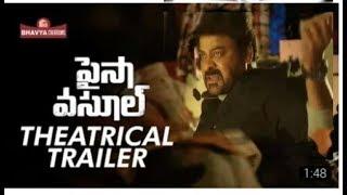 Paisa Vasool trailer || Chiranjeevi Spoof